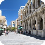 Events on 25 August in Heraklion