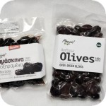 Atrapos - dried plums and Amfissa olives dried in the oven