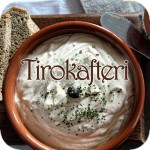 Tirokafteri - a spicy dip from feta