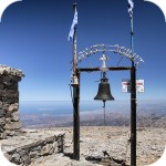 Psiloritis - entry to the highest peak of Crete
