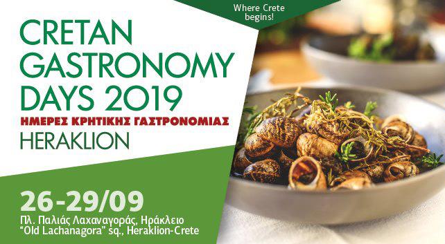 Dni Gastronomii Kreteńskiej