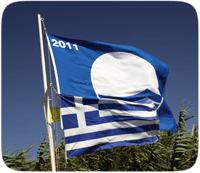 Blue Flag - Błękitna Flaga