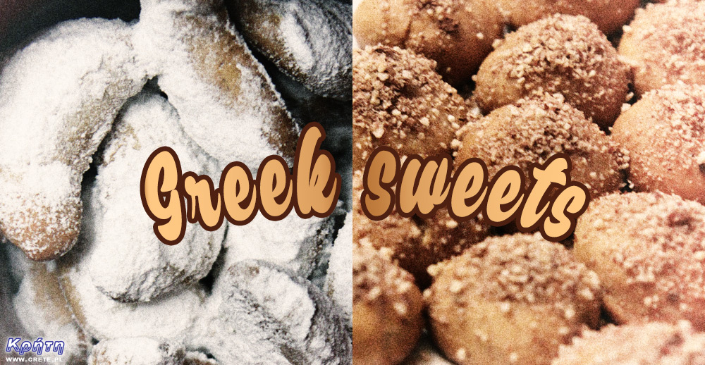 Greek sweets