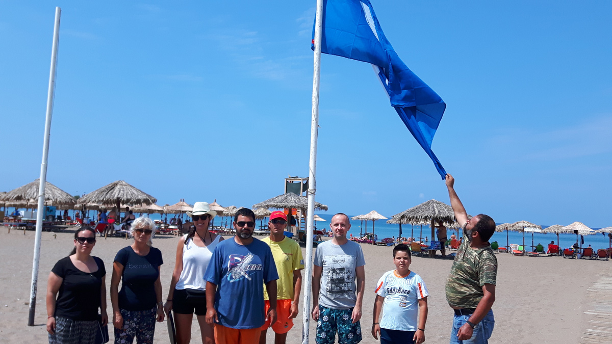 Pachia Ammos - Blue Flag