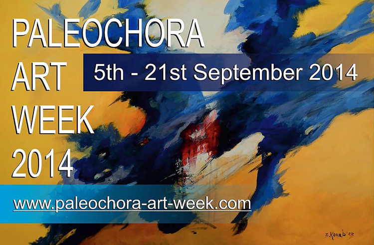 Paleochora Art Week