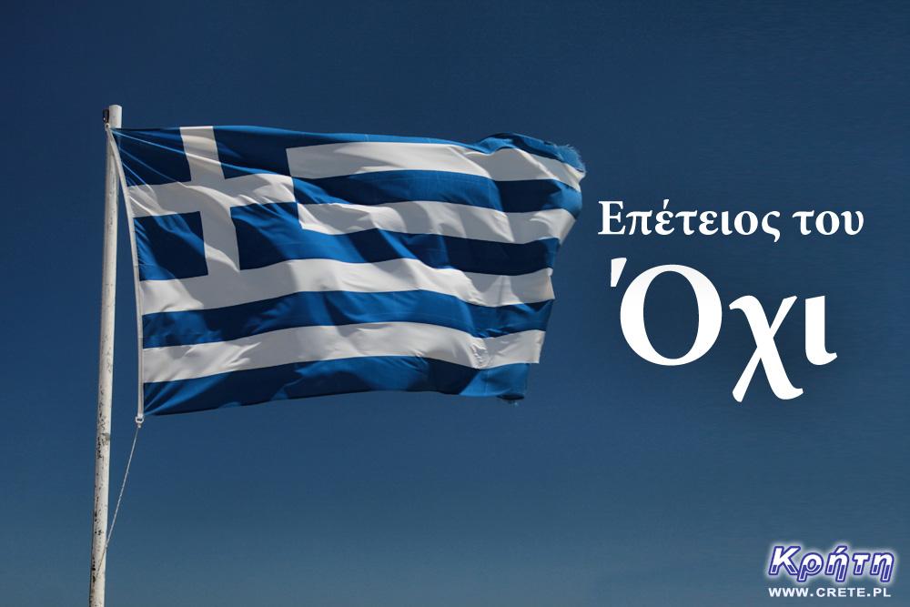Dzień Oxi