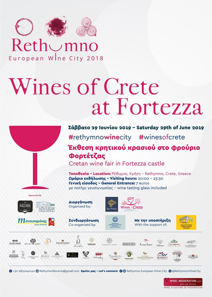 Wine of Crete @ Fortezza
