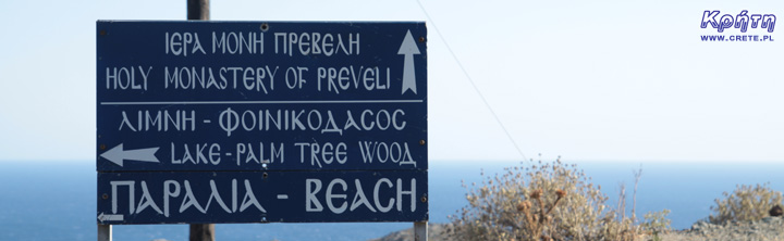 Preveli signpost to the beach